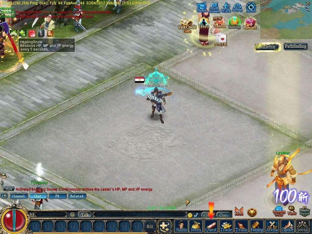 Windwalker Source ElmistRo V2 [V6391] 24_110