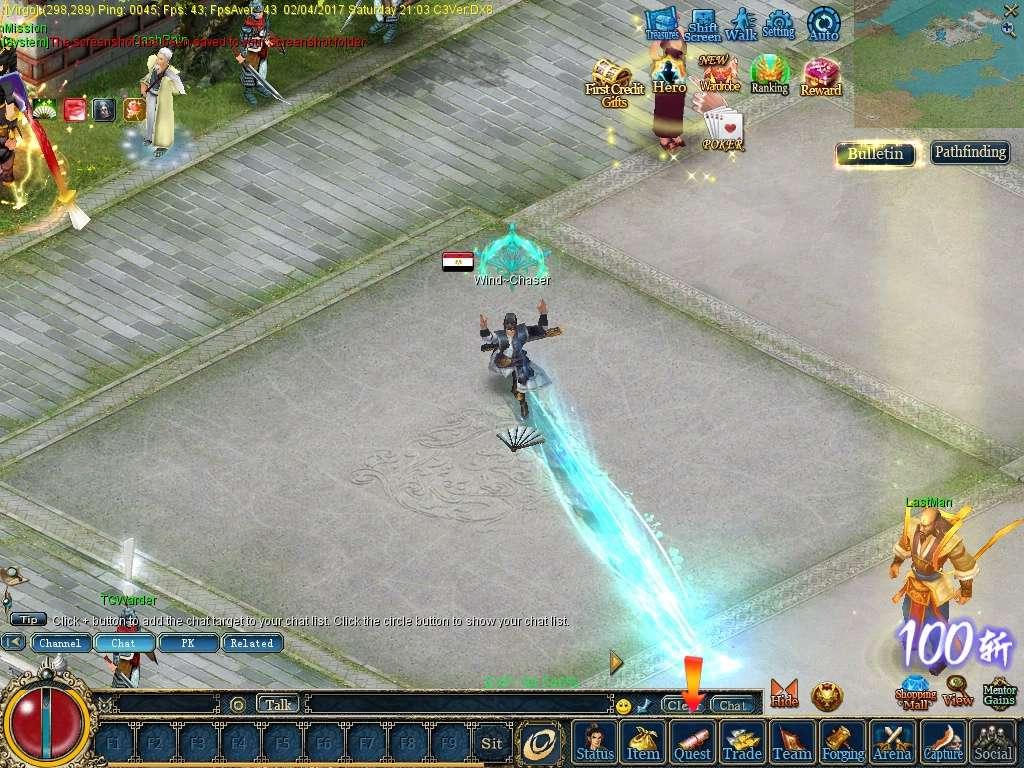 Windwalker Source ElmistRo V2 [V6391] 24_210