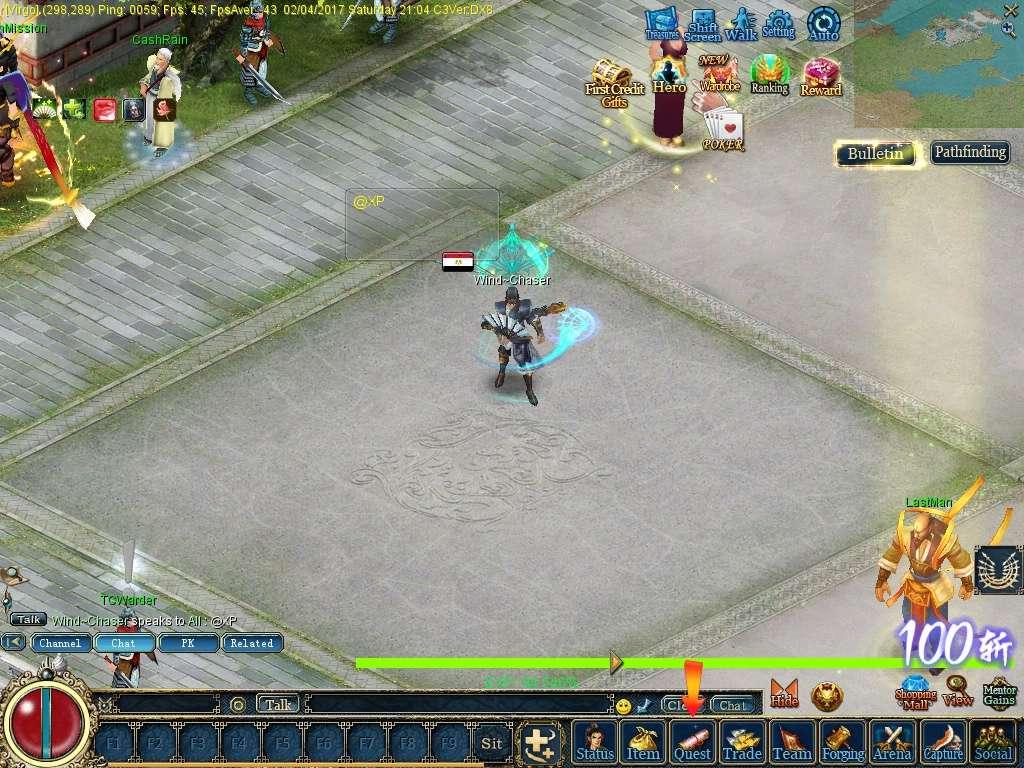 Windwalker Source ElmistRo V2 [V6391] 2510
