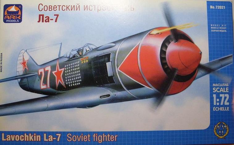 """Ла-7 1/48 Academy """"дрова с дополнениями"""" Photo_10"""