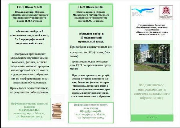Высшее образование в районе Соколиная гора Hmppyd14
