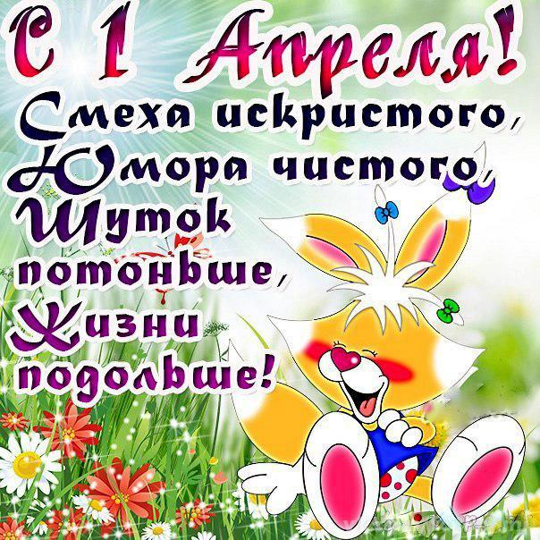 С 1 апреля!!! Frrapq10