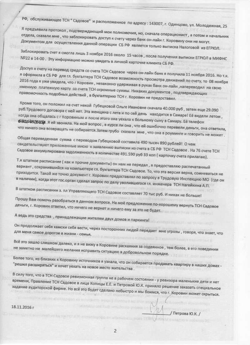 О текущих событиях - Страница 4 Oaidza11