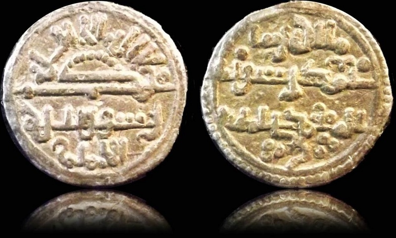 Quirate de ibn Qasi. 17911110