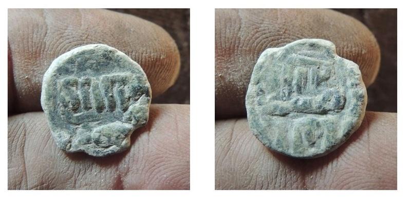 Felús del periodo de los Gobernadores, Frochoso II-e 2222210