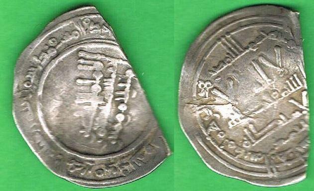 Dirham de Abderrahman III. Moeda10
