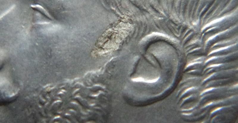 2 pesetas 1882. Alfonso XII   C14