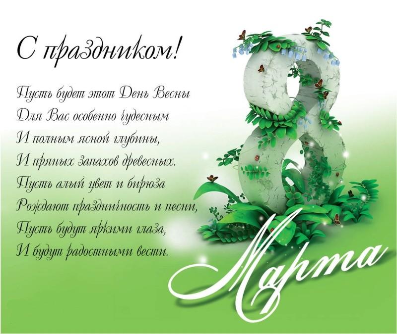 Днюхи))) и другие радости жизни))) 13942110