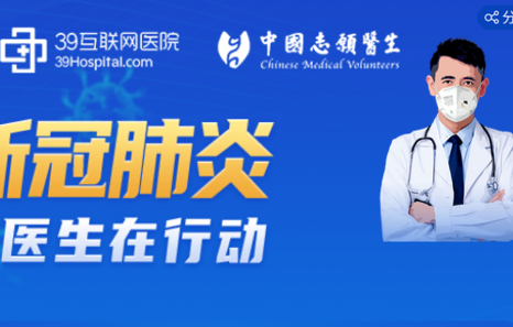 Derecho a sanidad gratuita y realidad capitalista. - Página 6 China10