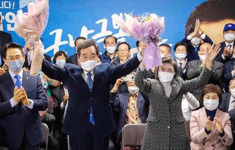 """""""Los días de la fiebre. Corea del Sur, el país que desafió al virus"""". [Pandemia Covid-19 originada por el coronavirus SARS-CoV-2] Coread10"""