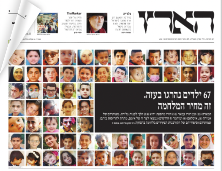 Palestina: Violencia ejercida por Israel en la ocupación. Respuestas y acciones militares palestinas. - Página 24 Haaret10