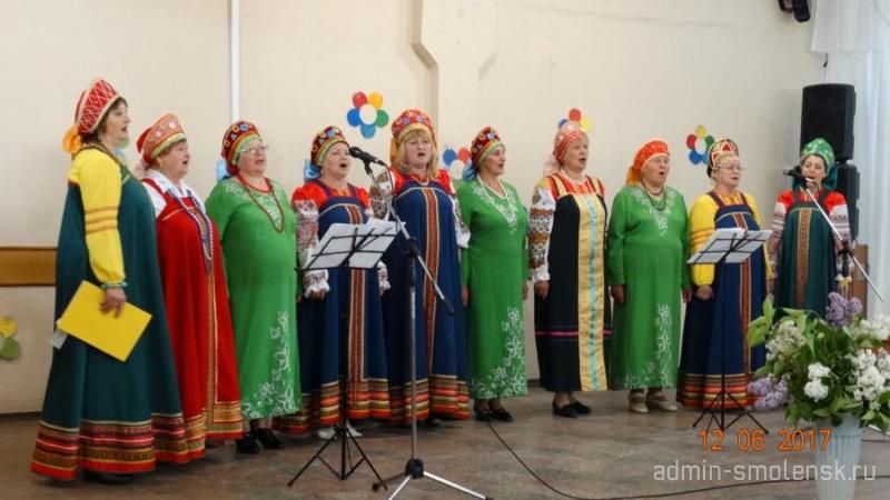 """Праздничный концерт """"Россия - великая наша держава"""" 119"""
