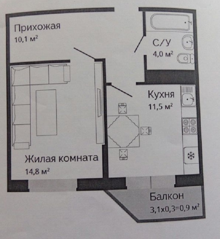 Лучшие предложения по приобретению недвижимости!!! - Страница 8 996d6610