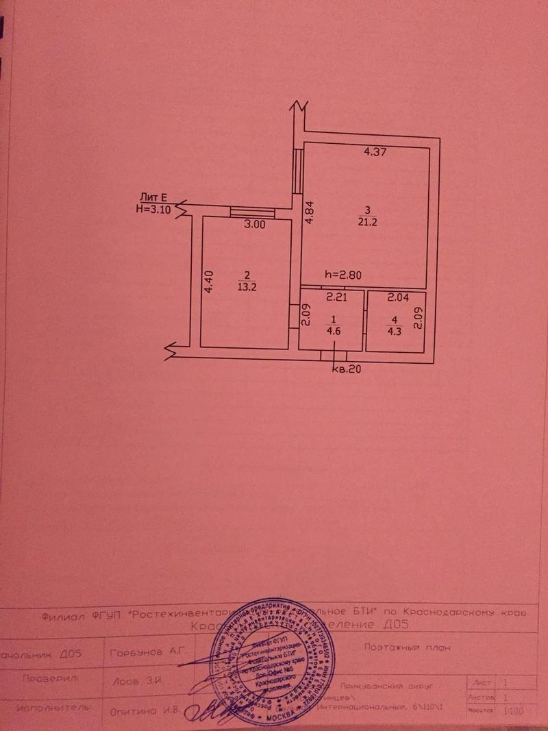 Лучшие предложения по приобретению недвижимости!!! - Страница 8 Eaaba110