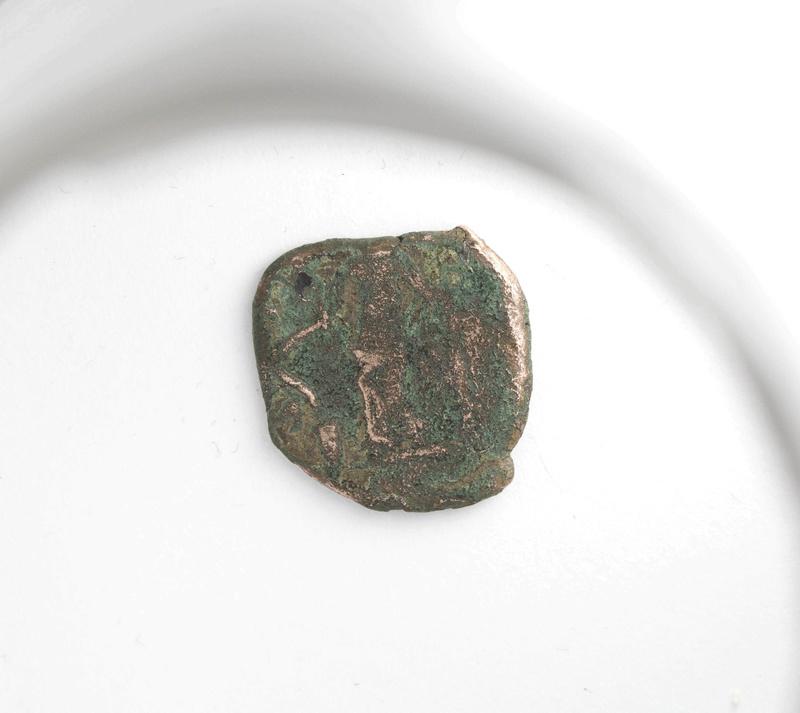 Antoniniano de Tétrico o Victorino SALVS AVG. _e7a0612