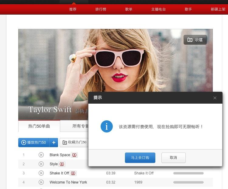 Spotify a lo chino :: NetEase Cloud Music = Streaming 320kbps + descarga sin DRM [gratuito y sin anuncios] 157zp710