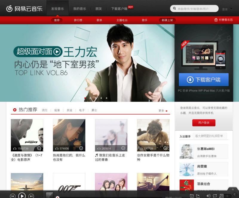 Spotify a lo chino :: NetEase Cloud Music = Streaming 320kbps + descarga sin DRM [gratuito y sin anuncios] 1jaq1510