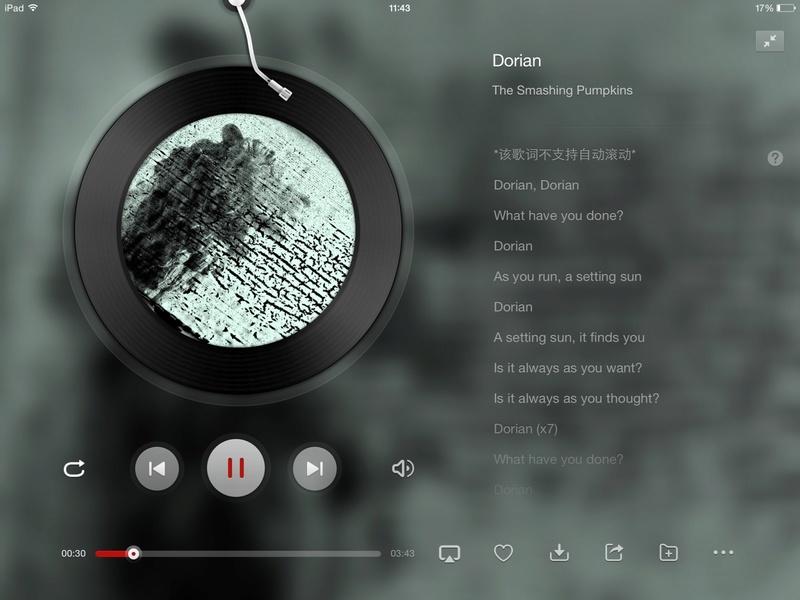 Spotify a lo chino :: NetEase Cloud Music = Streaming 320kbps + descarga sin DRM [gratuito y sin anuncios] - Página 2 33jsb410