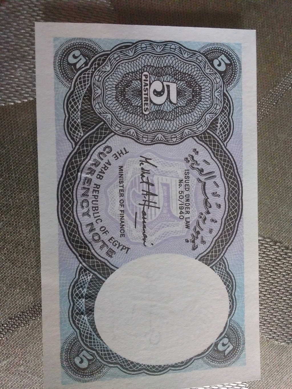 Billete 5 piastras ¿Falso? 15431612