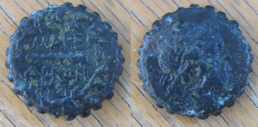 Bronce de Anfípolis Bronce19