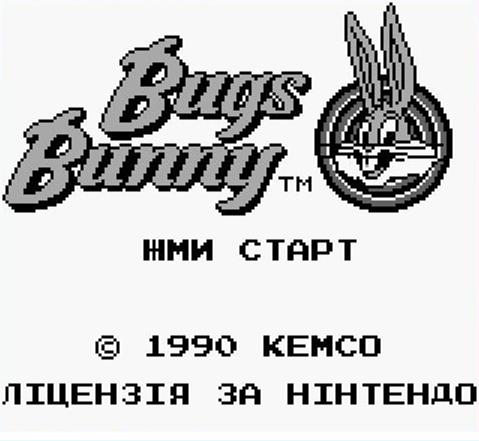 Ігри ДЕНДІ Українською мовою Yyyy11