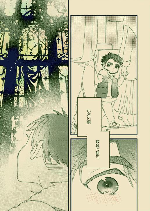 Yuri, el ángel de JJ 2_10