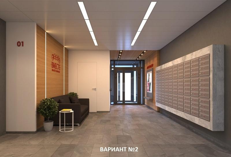 Дизайн коридоров 76684812