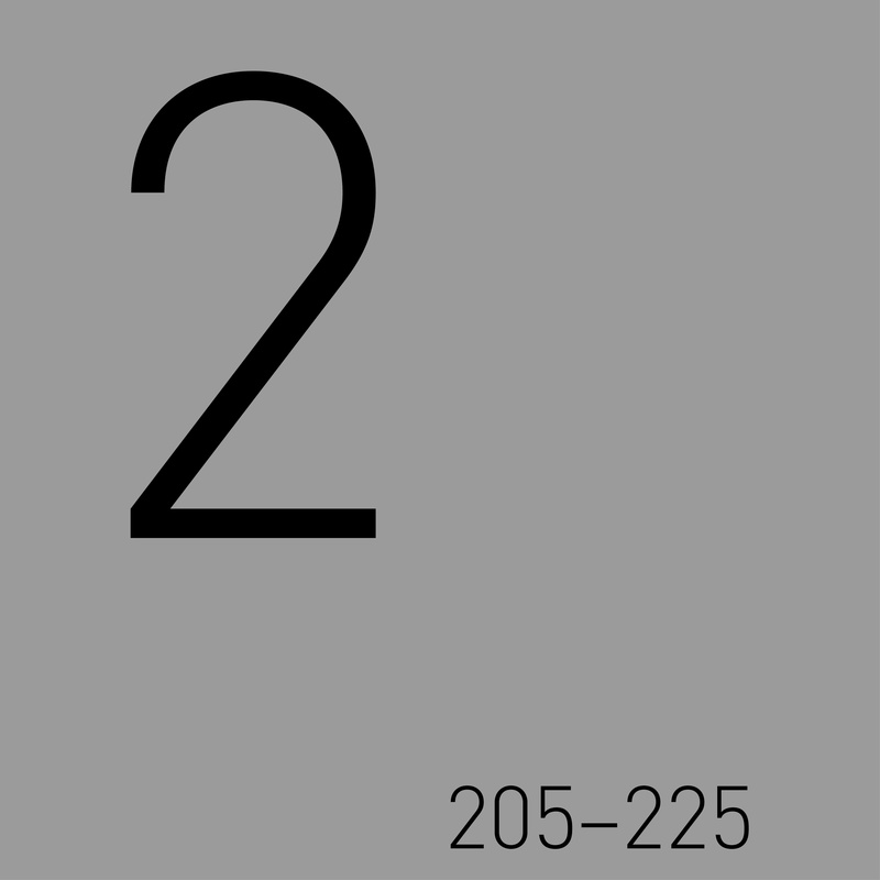 Дизайн коридоров I210