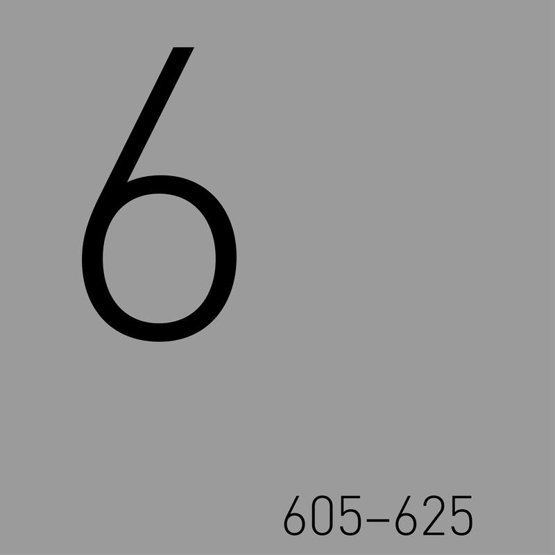 Дизайн коридоров I610