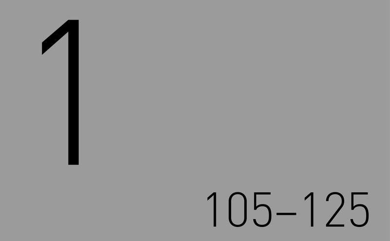 Дизайн коридоров I710