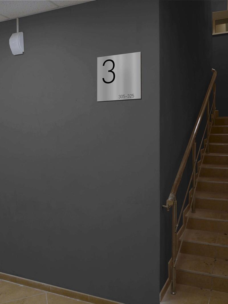 Дизайн коридоров P1090515