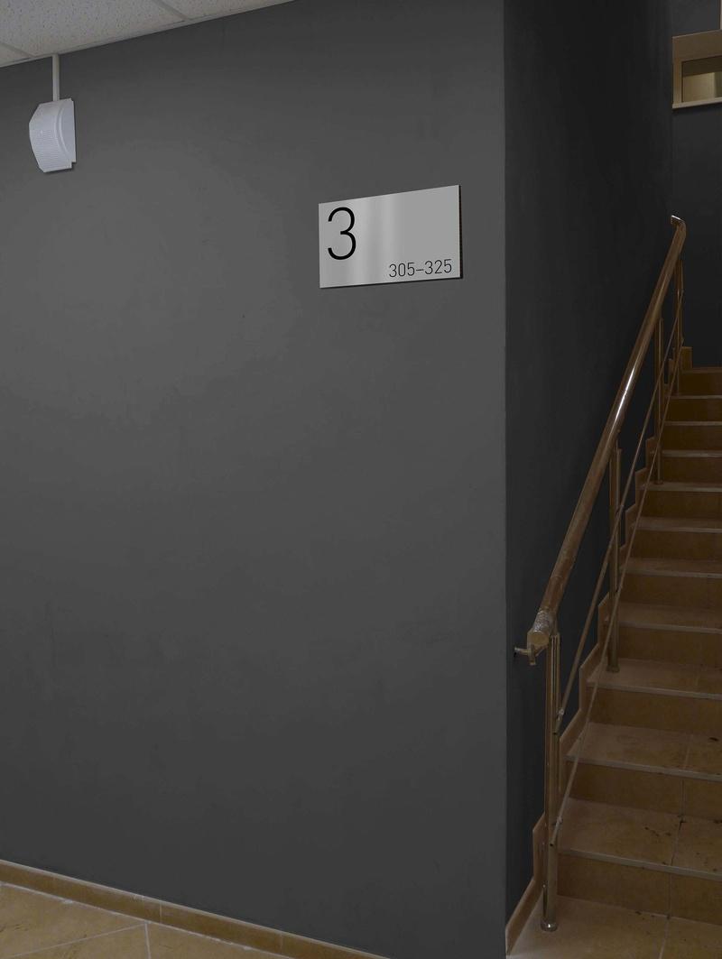 Дизайн коридоров P1090516