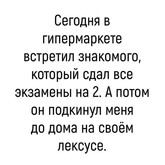 Поюморим? Смех продлевает жизнь) - Страница 6 Image610