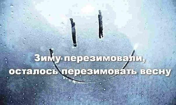 Поюморим? Смех продлевает жизнь) - Страница 5 Imageo10