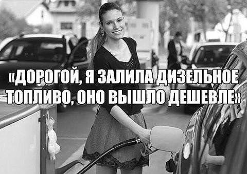 Поюморим? Смех продлевает жизнь) - Страница 7 Imaget10