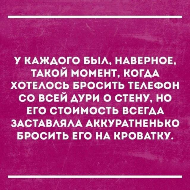 Поюморим? Смех продлевает жизнь) - Страница 5 Imagex11