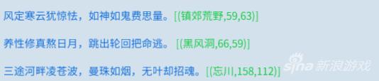 [情義春秋2]倩女地理--山海經任務 85f54411