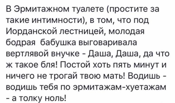 Анекдоты и афоризмы - Страница 3 17098310