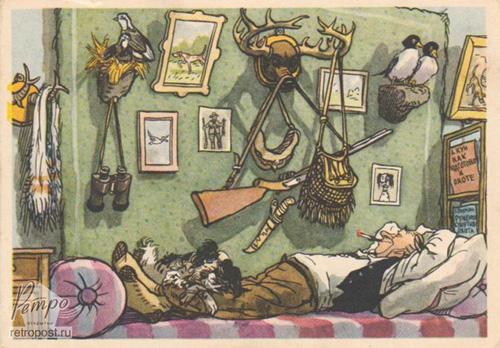 Зарисовки из жизни охотника - Страница 2 I182xe11