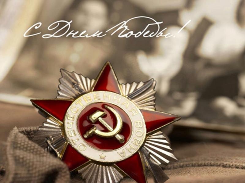 С Днем Победы!  Img-2011