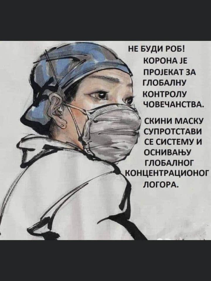 """MEDIJSKE MANIPULACIJE-KORONA KOVID """"VIRUS""""! - Page 3 Korona17"""