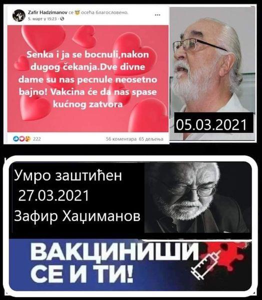 "MEDIJSKE MANIPULACIJE-KORONA KOVID ""VIRUS""! - Page 5 Vakcin13"