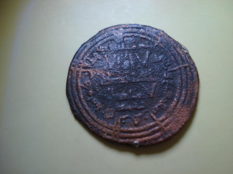 Falso de Abderramán III, Medina Azahara, 343 H. Dsc01210