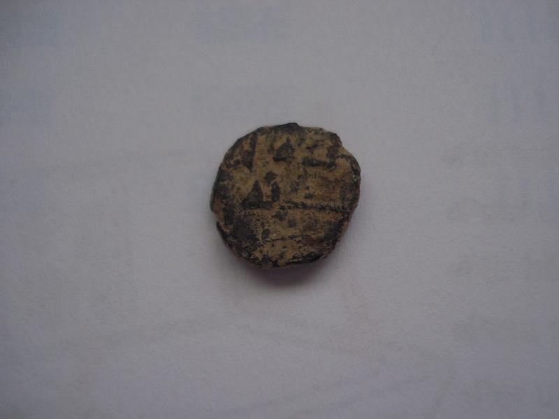 Felus tipo VI del Frochoso. Dsc01212