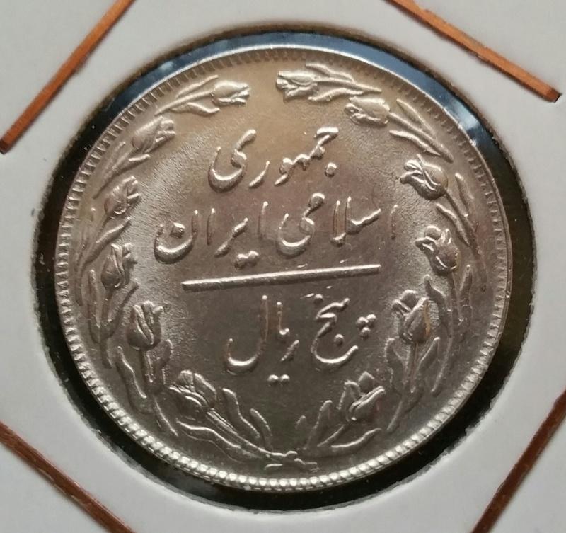 5 Rials. Irán (1980) 20170411