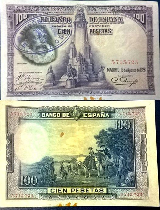 sello de la republica sobre billetes Sello_13