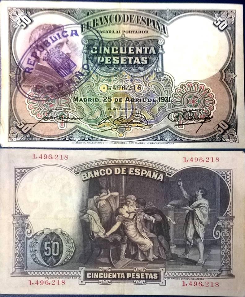 sello de la republica sobre billetes Sello_14