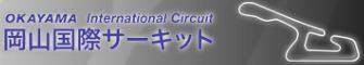 20170504 - 23:00 - Radical - Okayama - GTSeries Okayam10