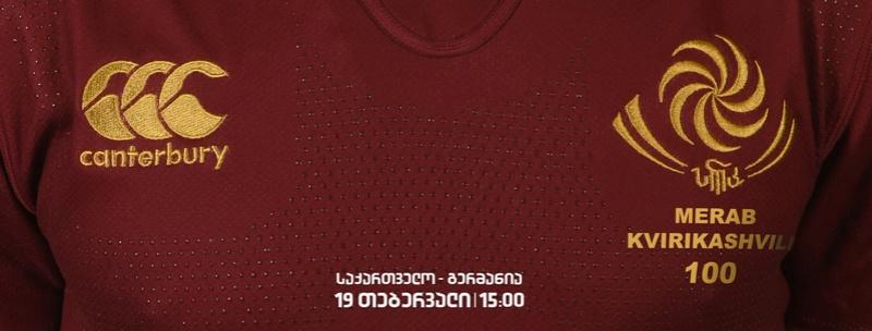 ГОСТЕВАЯ                      - Страница 4 Meko110