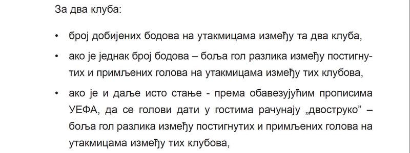 """Forumska kafana """"Backa"""" - Page 48 213"""